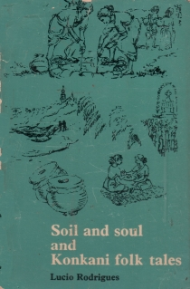 Soil and Soul and Konkani Literature.